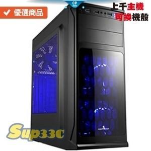 撼訊 AXRX 5500XT 4GBD6 D Antec Signature 1000 0K1 繪圖 電腦主機 電競主機