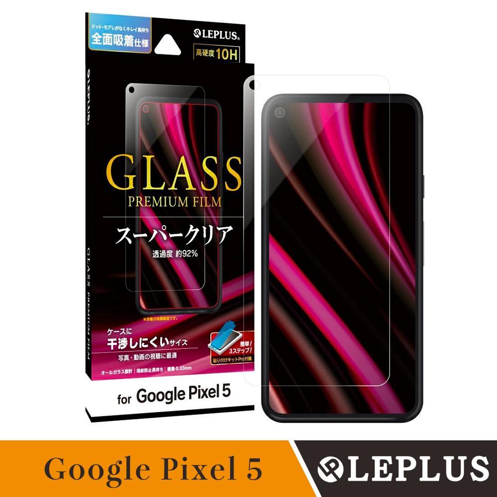 LEPLUS PIXEL 5 PALLET GLASS PREMIUM FILM 高清/藍光玻璃貼