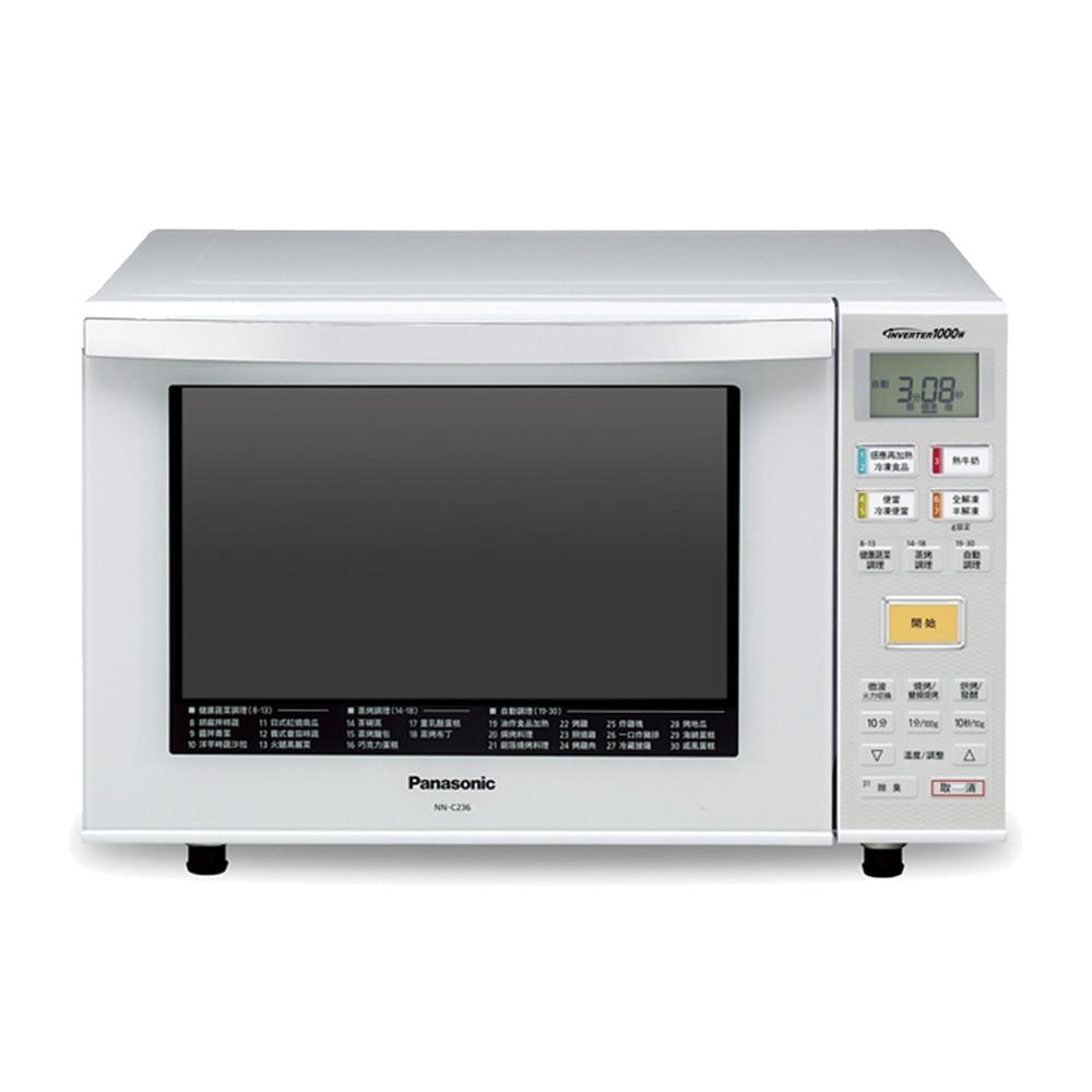 【國際牌Panasonic】23L烘燒烤微電腦微波爐 NN-C236