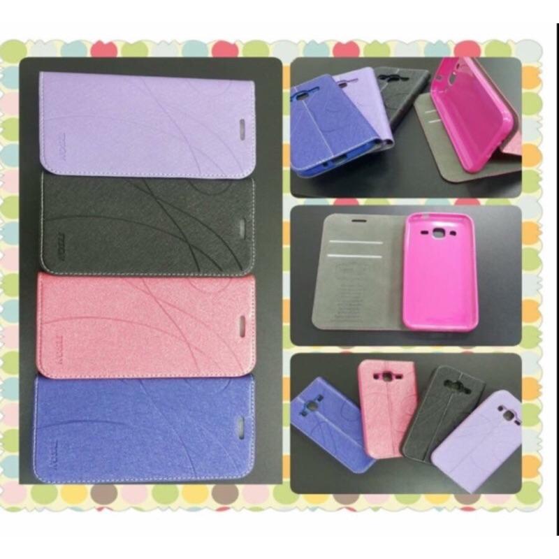 ASUS Zenfone 3手機殼 ZE520KL ZE552KL ZE553KL 皮套