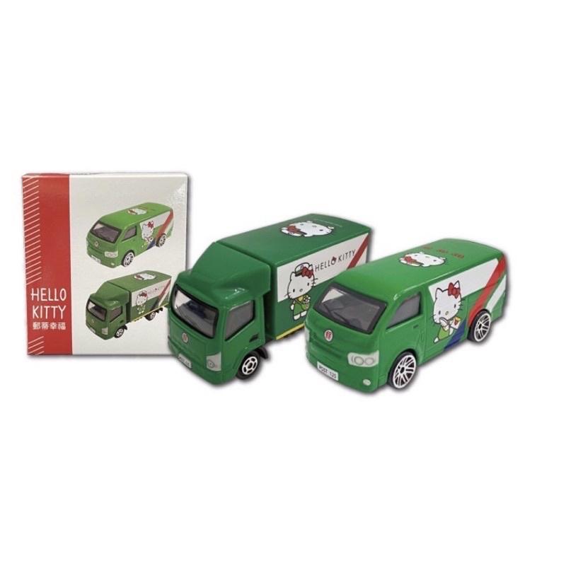 現貨 當天可出貨 郵局聯名kitty 經典郵務車款  中華郵政 凱蒂貓 限量 非tomica 小車廂型車卡車