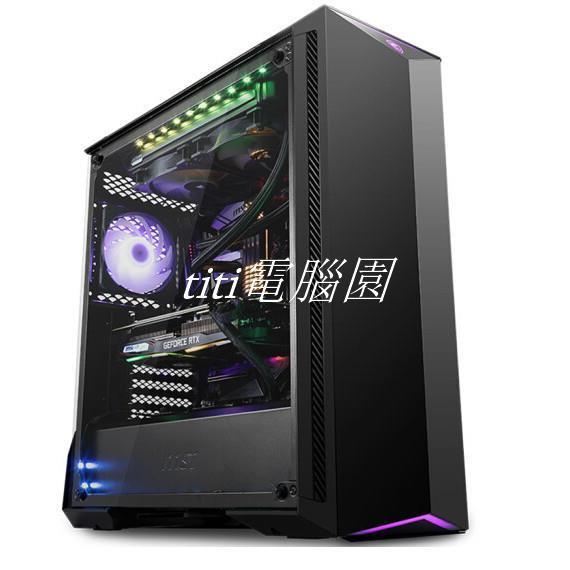 ZOTAC顯示卡微星(MSI)氪金槍100 E-ATX游戲電腦臺式機箱 3070/3080/3090顯卡