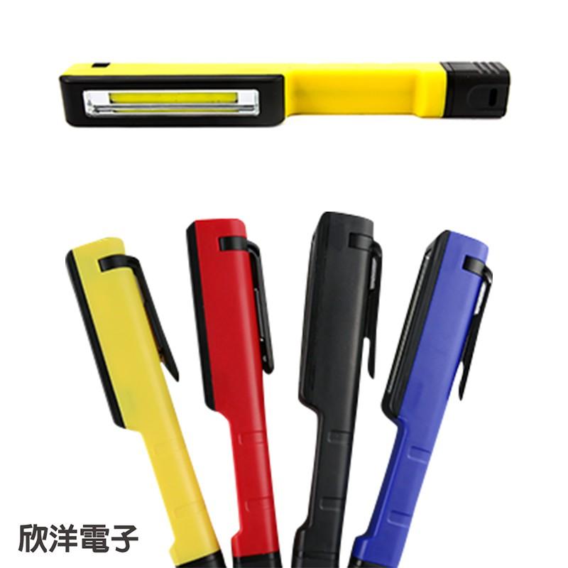 COB LED維修工作燈 磁鐵、筆夾 (1014) / 顏色隨機出貨 可自訂喜好順序