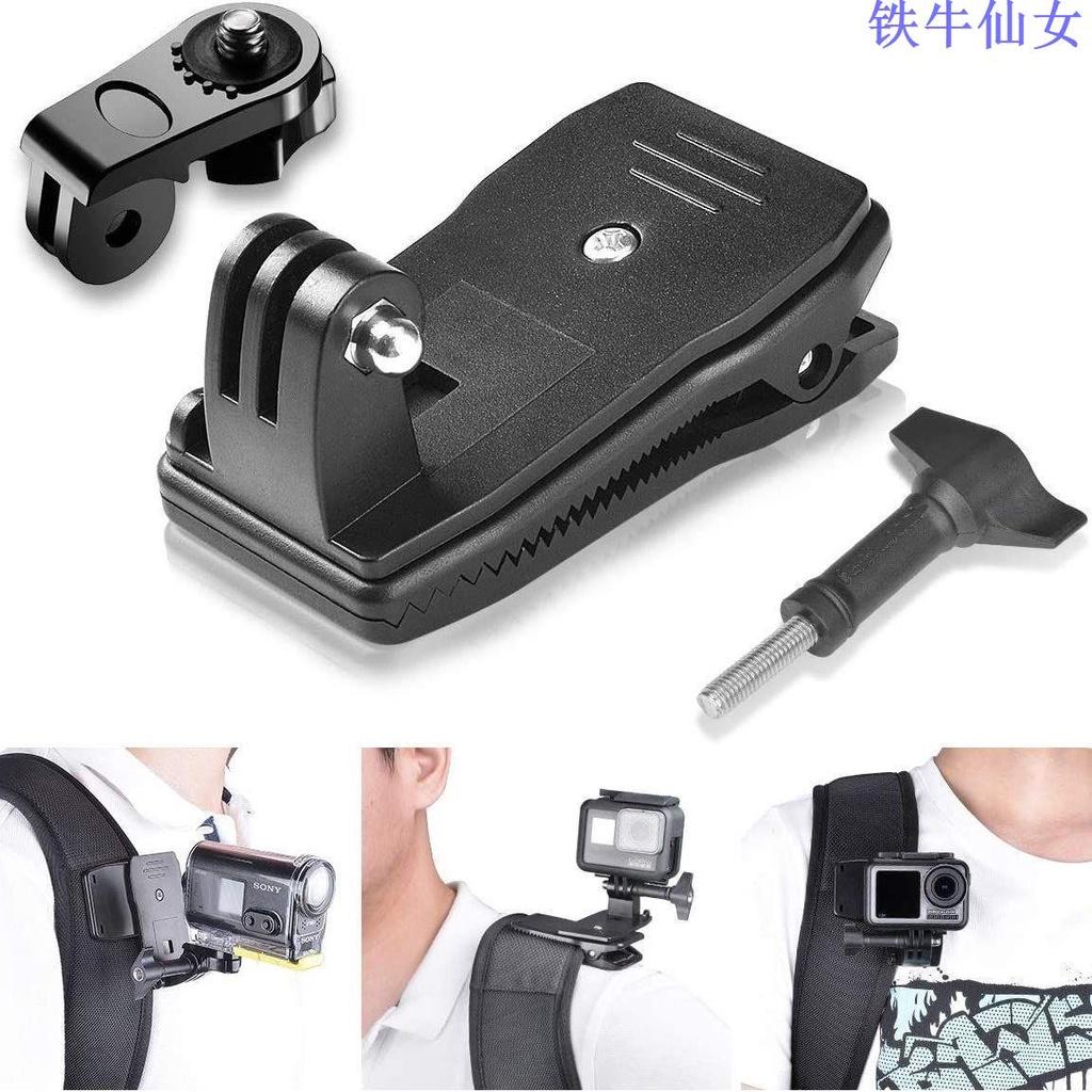 「鐵牛仙女」運動相機背包夾Insta360 ONE X/X2/R gopro相機背包夾皮帶夾