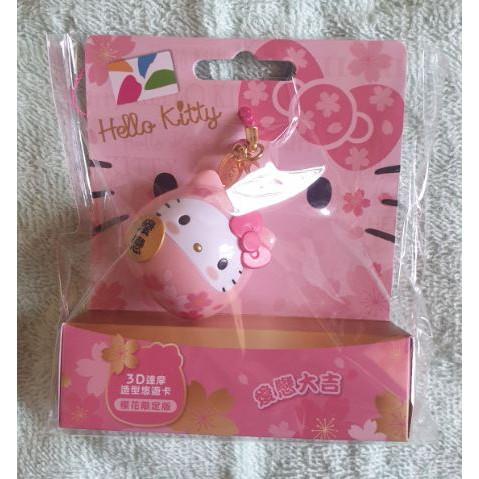 櫻花粉kitty達摩造型悠遊卡