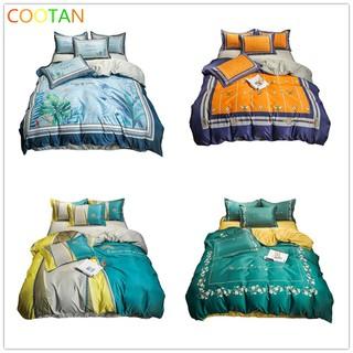 【天絲面料】Cootan新款網紅ins夏天床包組 60支天絲 奢華刺繡歐式 絲滑涼感 雙人/ 加大 6*7床包 被套 枕套