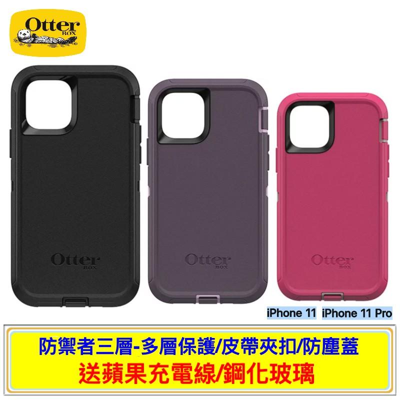 OTTERBOX iPhone 12 Mini SE 11 Pro Max Defender防禦者 防摔殼 耐衝擊 軍規