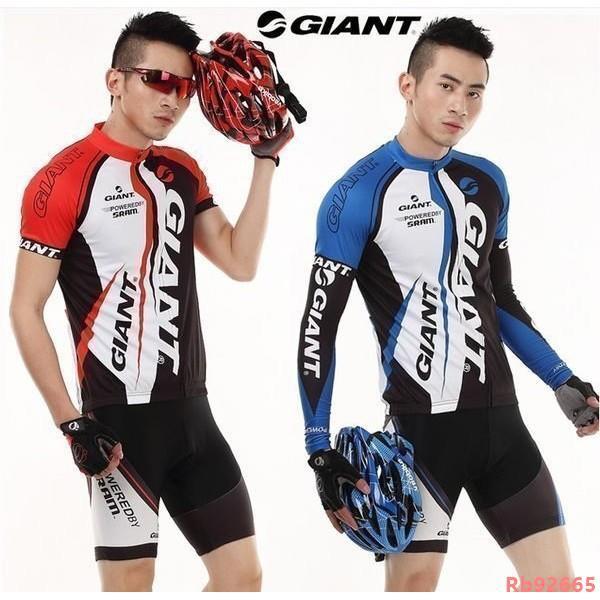 2018 爆款 GIANT 新款捷安特 紅白 藍白 自行車衣短套裝 車衣 車褲 大尺碼XXS---5XLRb926
