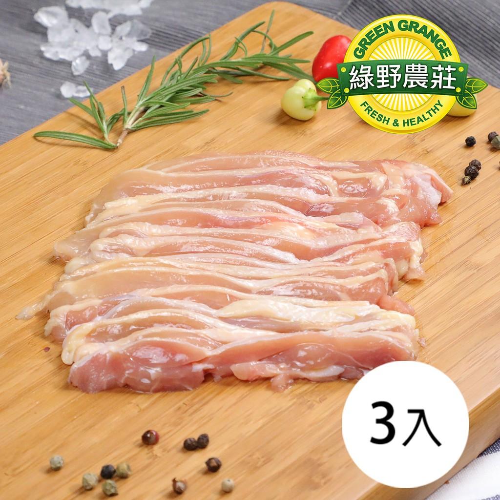 【綠野農莊】100% 國產新鮮雞肉 去骨雞腿切片 400g x3盒 生鮮/冷凍/真空