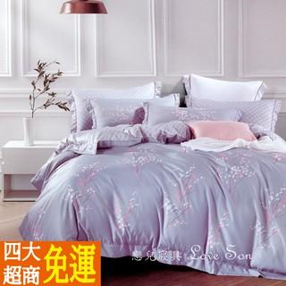 葉曉 法式TENCEL40支天絲 床包兩用被套組 厚包套組 床罩套組 冬包套組 單人/ 雙人/ 加大/ 特大 [戀兒] 新北市