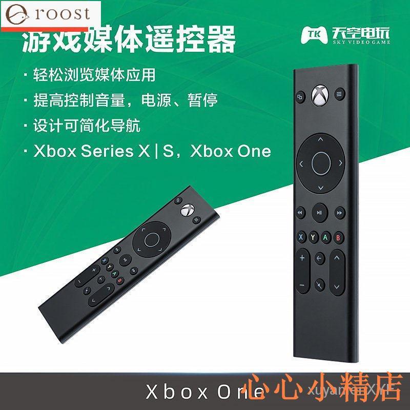 微軟XBOX ONE 主機遙控器 Xbox Series X S無線媒體控制器 多功能 kNSG