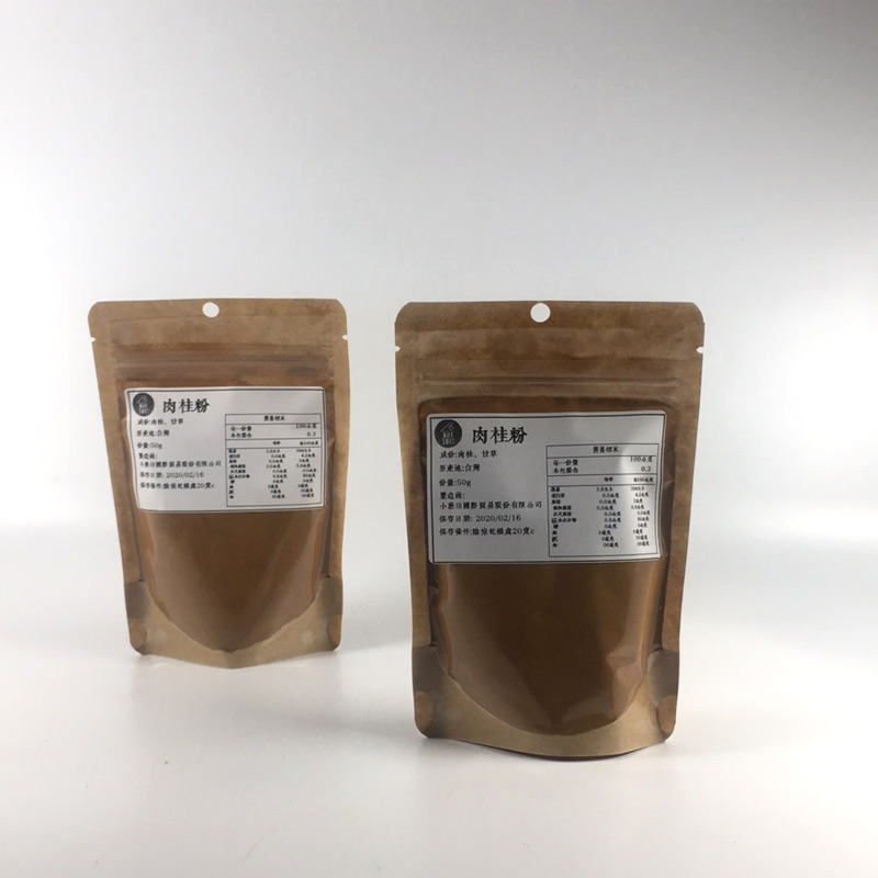 肉桂粉 台灣🇹🇼 [分裝]《拜樹頭烘焙商店》