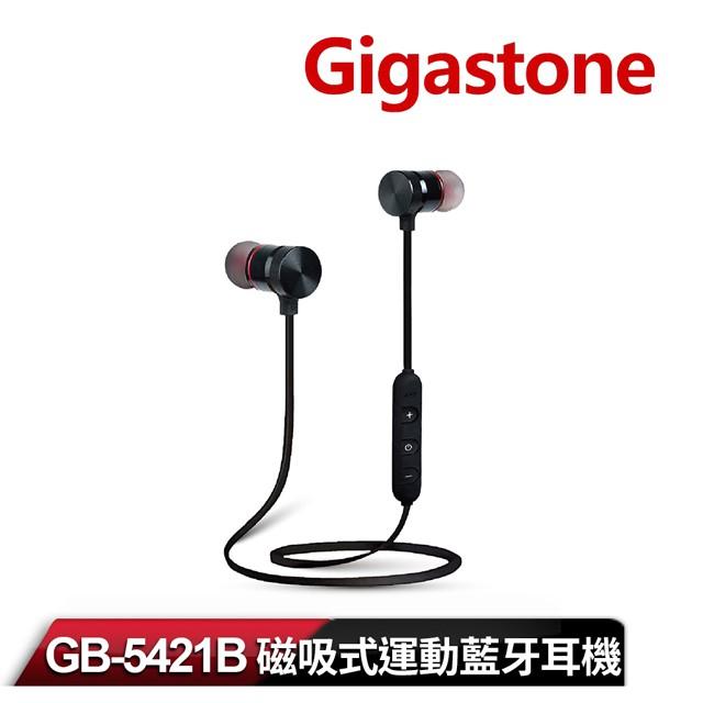 Gigastone 磁吸式藍芽耳機 GB-5421B 運動藍牙耳機