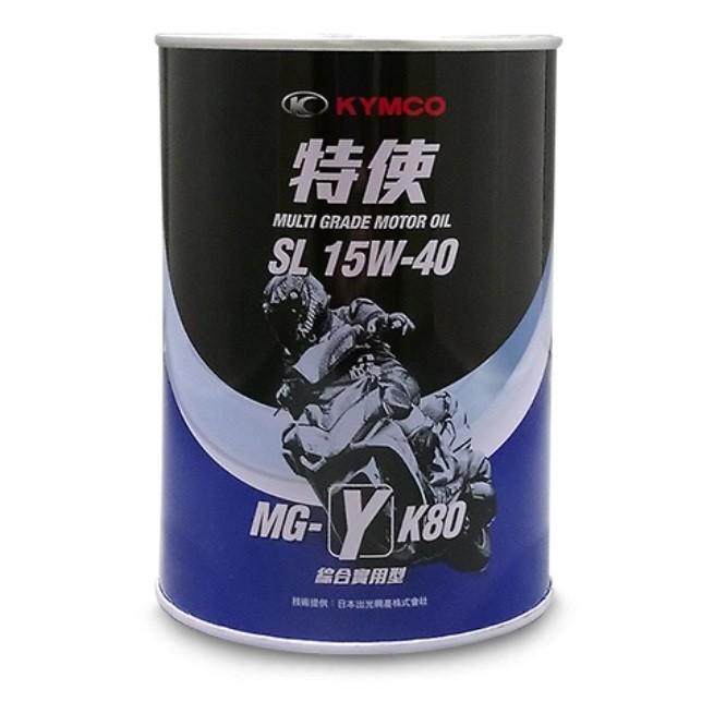☆整箱3100含運☆KYMCO 光陽原廠 新包裝 MG-Y K80 0.8 L 15W40 豪邁奔騰實用型機油