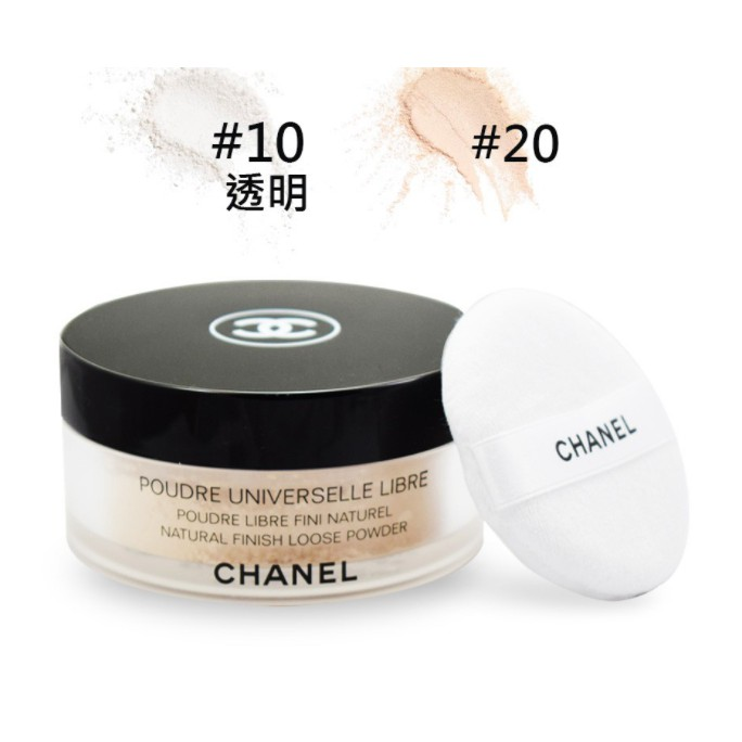 【CHANEL】香奈兒 輕盈完美蜜粉 30g La Jolie Makeup