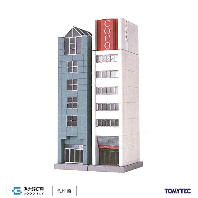 TOMYTEC 260776 建物 143 站前現代建築 B (2入)