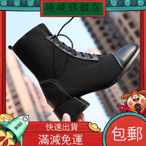 (34-43)馬丁靴女 粗跟英倫風2019新款秋冬襪靴 瘦瘦靴 彈力靴套筒靴 韓版時尚短靴 韓妞必備