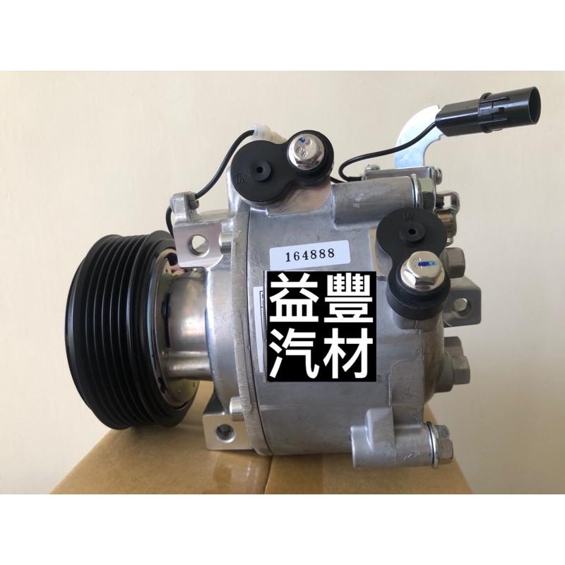三菱 FORTIS佛提斯/OUTLANDER奧蘭德 13-17年 GRAND LANCER 17年日本副廠新品冷氣壓縮機
