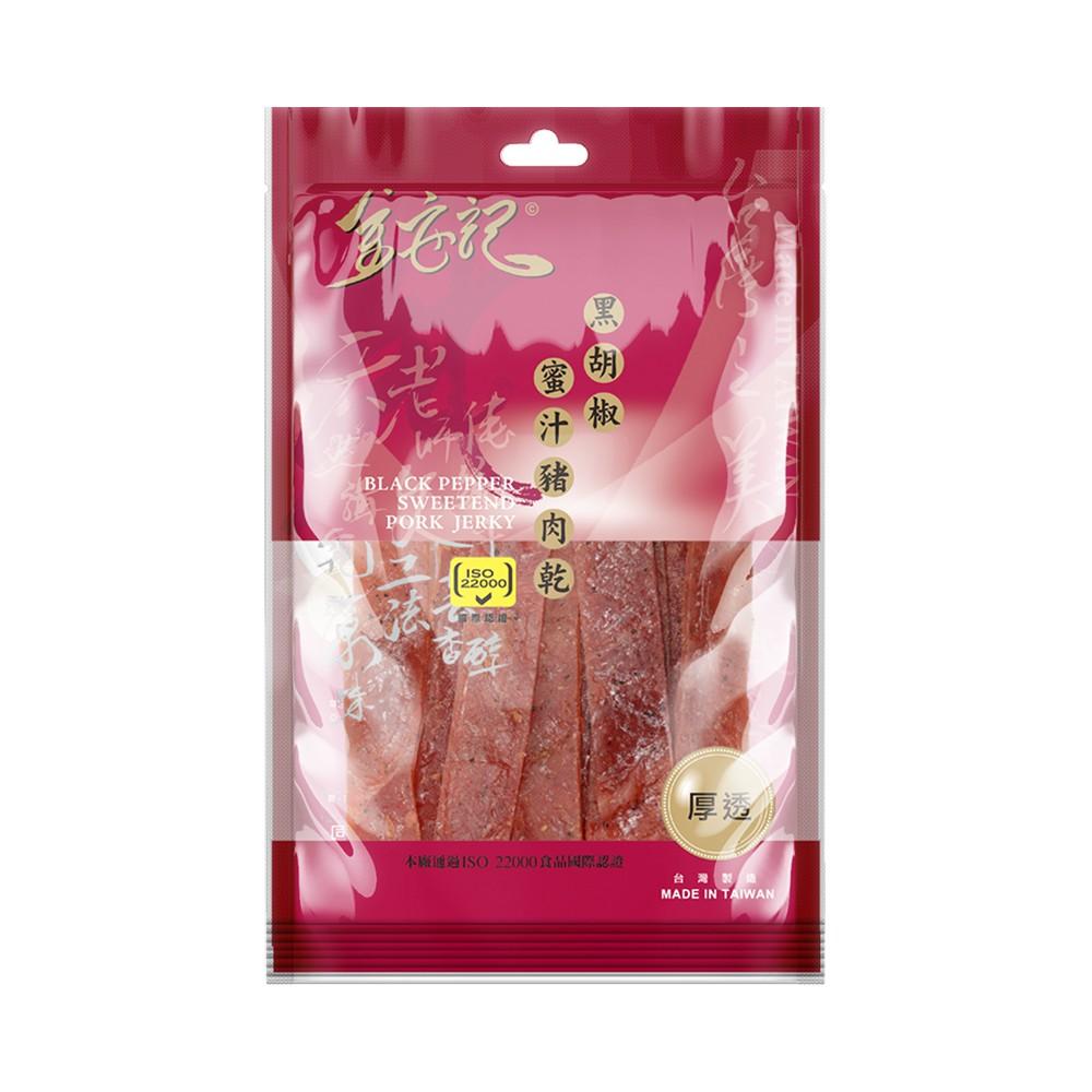 《金安記》黑胡椒蜜汁豬肉乾(60g)