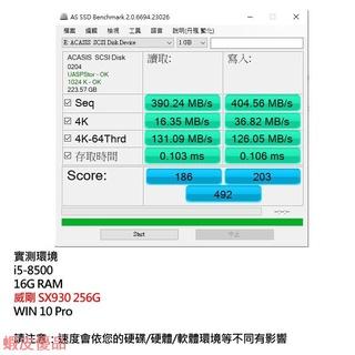 【限時下殺↘】附發票 臺灣JMS晶片 鋁合金外殼 Acasis USB 3.0 2.5吋 硬碟外接盒 7mm 9.5mm