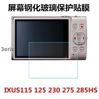 ⚽🎀佳能 IXUS 115 125 230 275 285 HS 數碼相機鋼化膜 屏幕保護貼膜