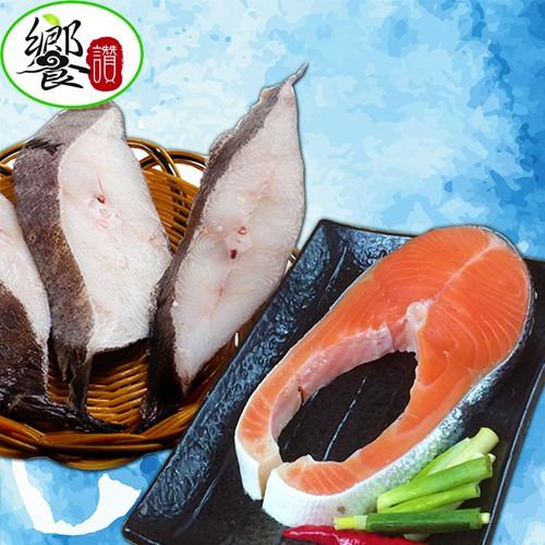 【饗讚】鮭魚+扁鱈薄切10片組-100g