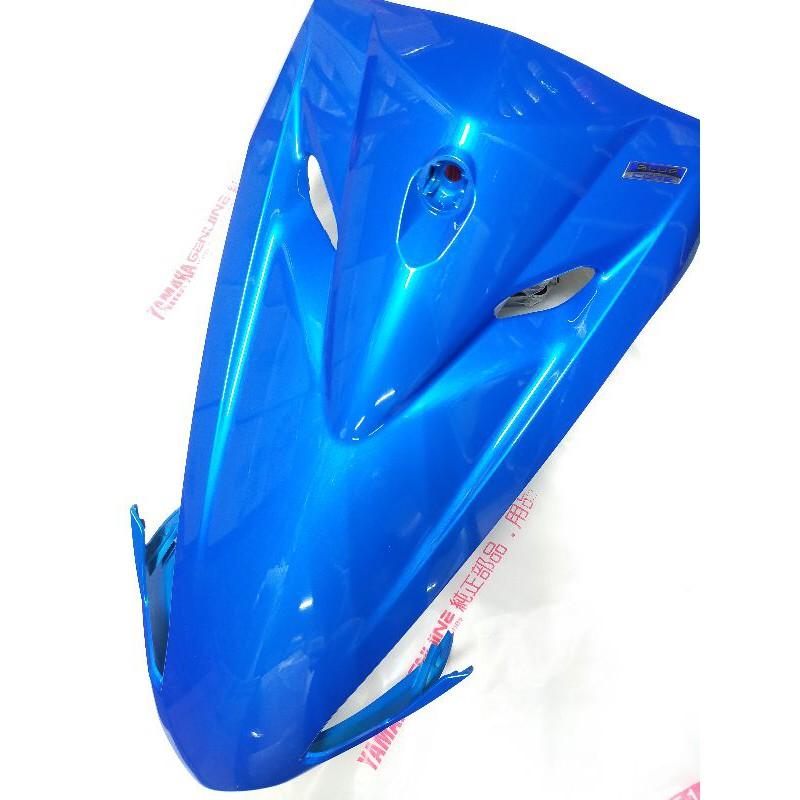 YAMAHA 山葉 原廠 勁豪 擋泥蓋 (藍) 車殼 面板 另售其他規格