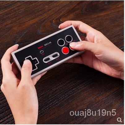 八位堂8Bitdo八位堂N30 2.4G經典無線手柄 NES迷你遊戲機即插即用可連發 YvbR