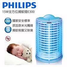 【超全】【飛利浦 PHILIPS 】電擊式15W安心捕蚊燈E300