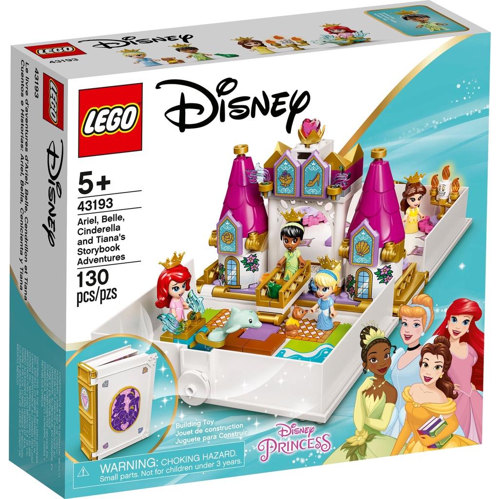 台南[玩磚屋]現貨全新 LEGO 43193 Ariel, Belle, Cinderella故事書