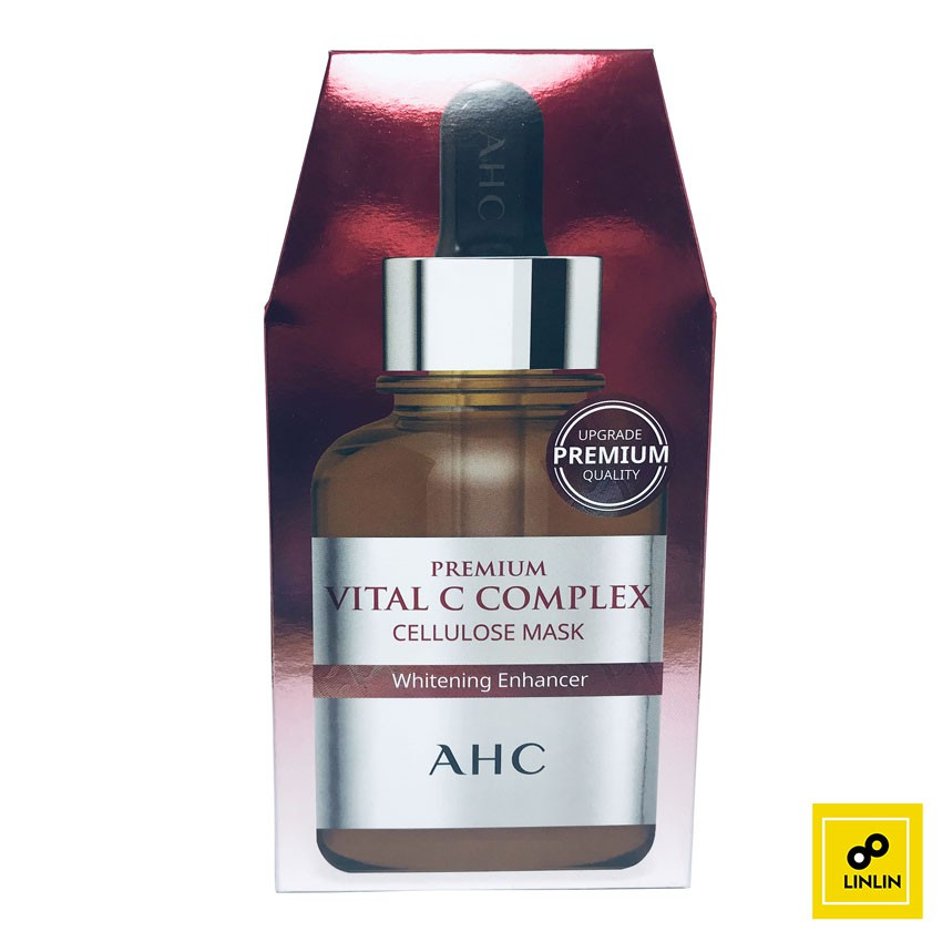 AHC 維他命C亮白安瓶精華天絲纖維面膜 5片/盒