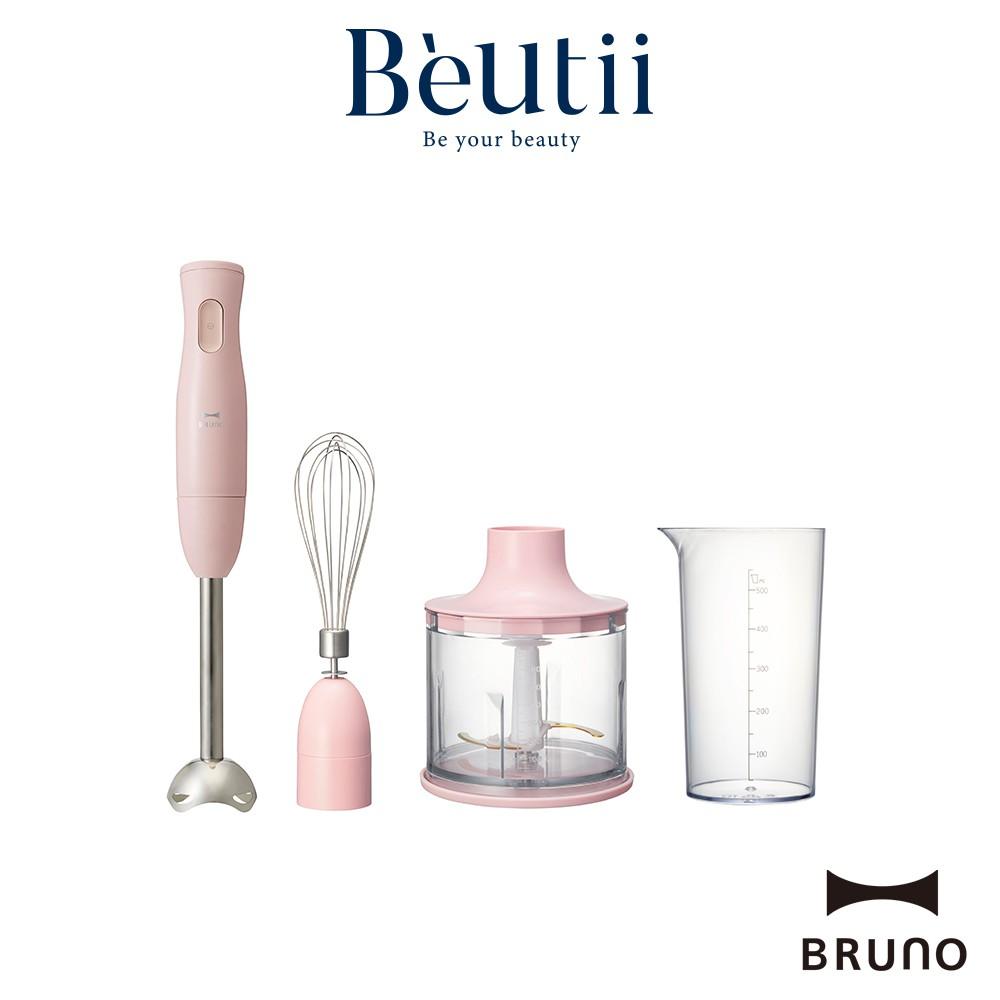 BRUNO BOE034 手持式四件組攪拌棒 粉色 原廠保固一年 Beutii