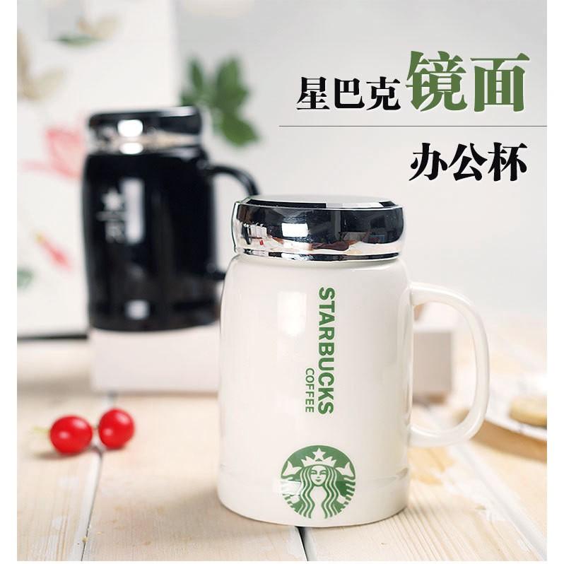 現貨 Starbucks 星巴克杯 黑白色釉鏡面 陶瓷杯 馬克杯 韓國 星巴克杯子 咖啡杯環保 保溫杯 代購 大容量