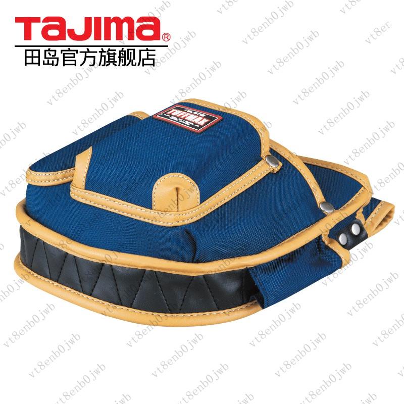 特惠☆田島tajima工具包腰包電工包腰帶尼龍防水vt8enb0jwb