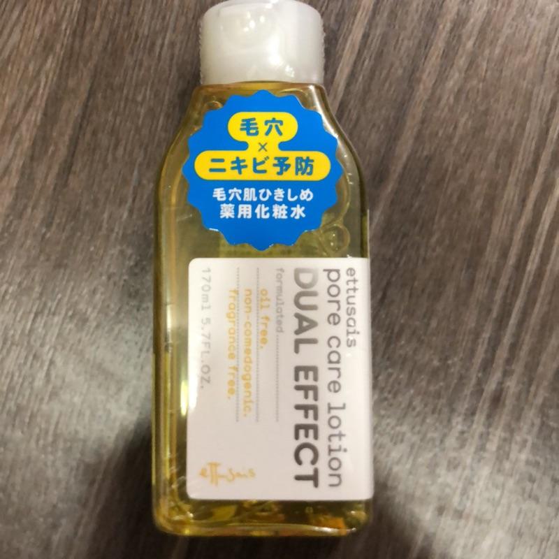 零毛孔保濕雙效化妝水170ml