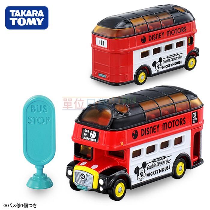 『 單位日貨 』日本正版 TOMY TOMICA 多美 迪士尼 米奇 雙層巴士 巴士站 合金 小車 收藏
