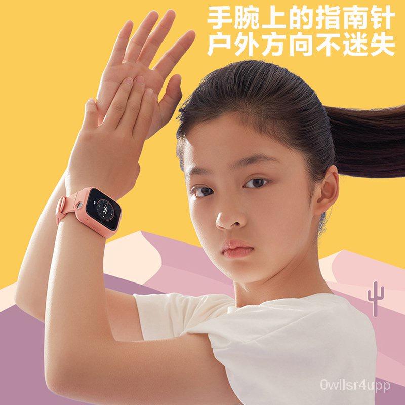 【現貨】小米手環6 標準版 NCC 認證 套餐組 小米 智能手環 運動手環 心率監測 台灣保固一年 情人節 禮物 首選