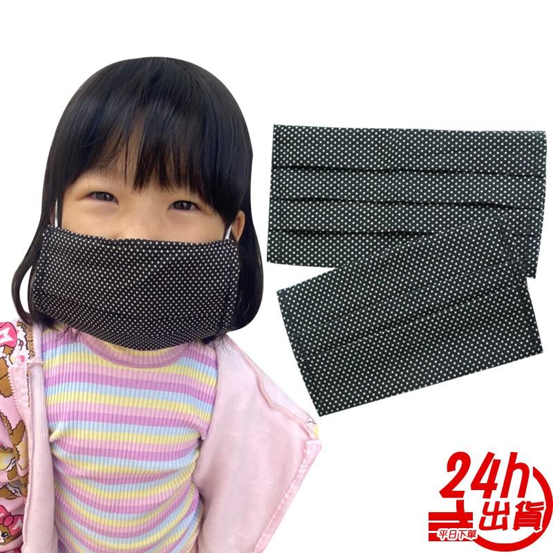 24H現貨 台灣出貨 兒童防疫必備口罩套 純手工製作 兒童大人口罩套 口罩套 口罩保護套 重複使用延長口罩壽命 台灣製
