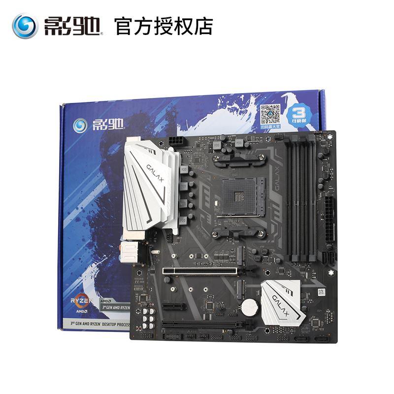 代購優選AMD銳龍r3 3200G 3100 3400G盒裝CPU影馳A320M B450M主機板CPU套裝