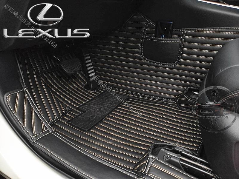 免運 Lexus 3D汽車腳踏墊 IS250 IS200t IS300 IS300h ISF 包門檻腳墊