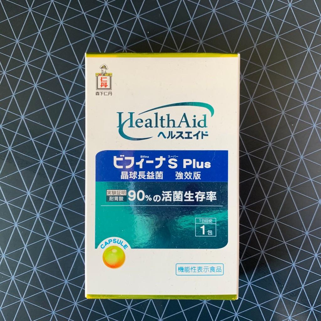AAN~日本森下仁丹晶球長益菌-Plus強效版 (1.5公克/包,7入/盒)