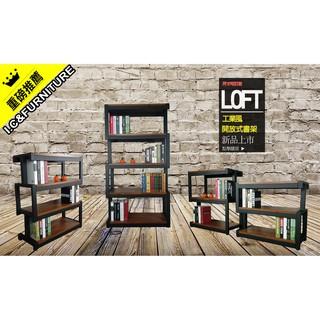 【鐵木匠工作坊】工業風 北歐風 開放式 書架 書櫃 置物架 組合櫃 隔間櫃 LOFT 規格:長90ㄨ寬35cmㄨ4層 臺中市