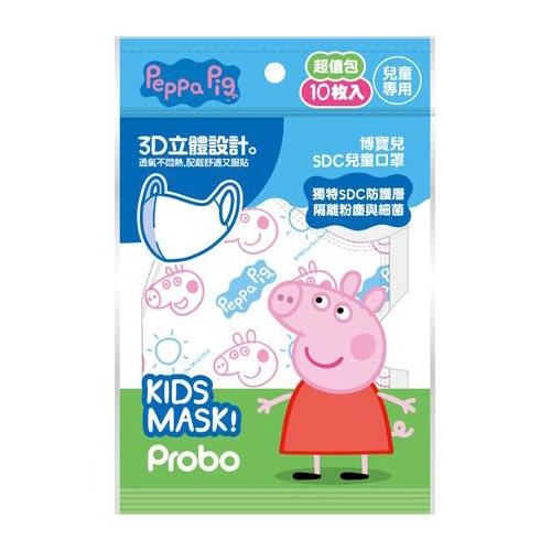 博寶兒 3D立體醫療兒童口罩(佩佩豬)10入【小三美日】DS000518