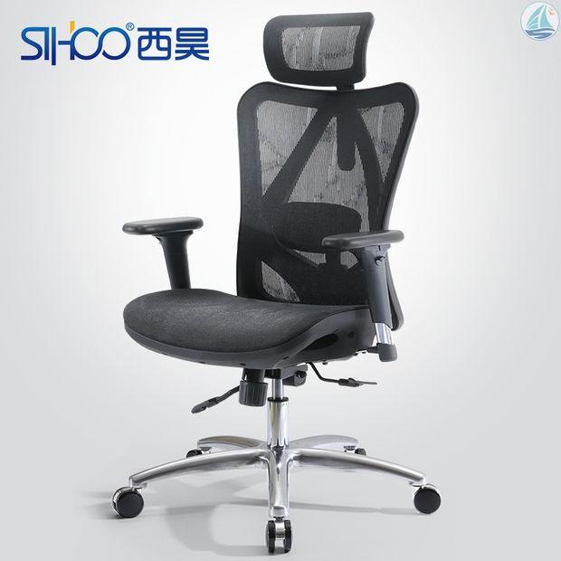 西昊M57人體工學椅電腦椅家用辦公椅m57西昊 全新正品假一賠十