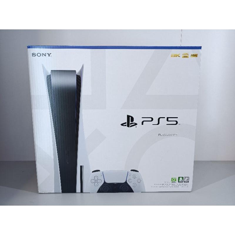 現貨最後一台 PlayStation5 PS5光碟版主機(-CFI-1018A01)