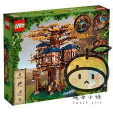 【橘子小妹】Lego 21318 iDeas系列 樹屋 Tree House
