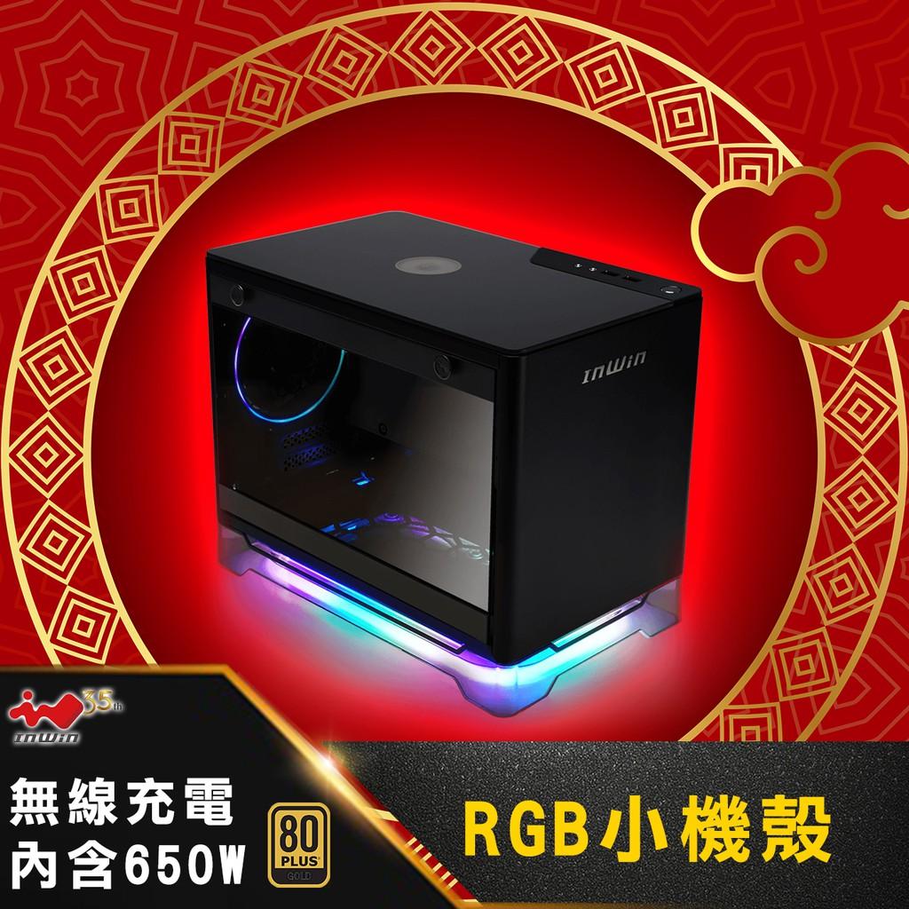 [全新]迎廣【A1 PLUS】玻透 ITX機殼《含650W金牌 電源供應器/黑》