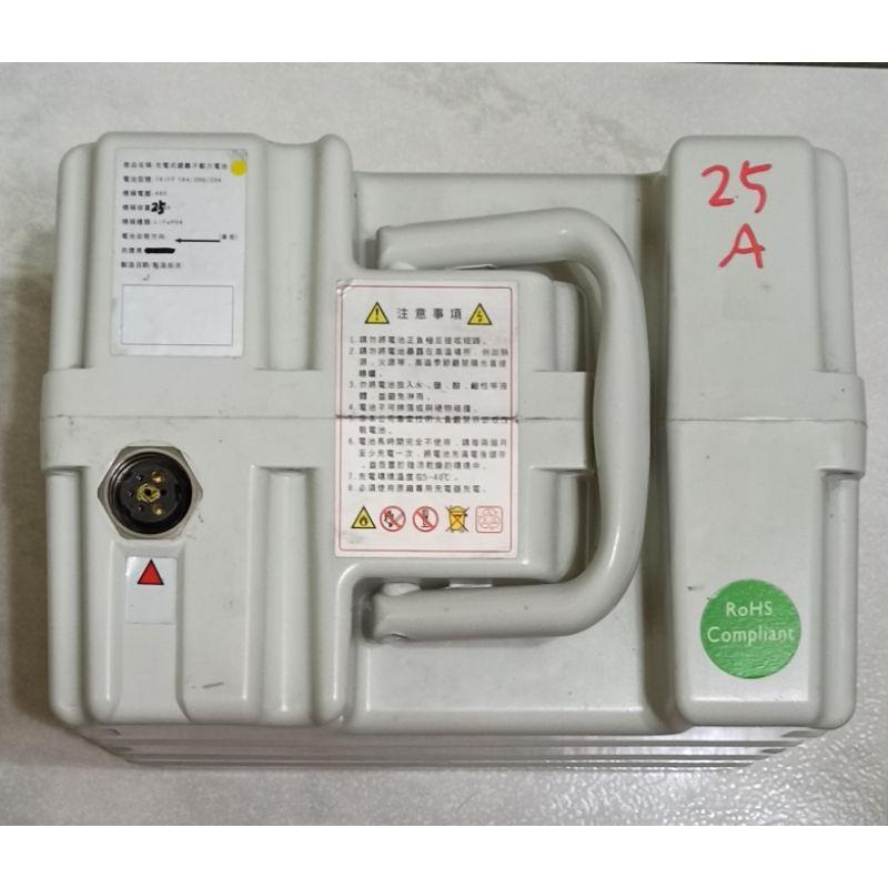 現貨em50 em 50 emoving E-moving鋰鐵25a電池(全新25aA級電芯)