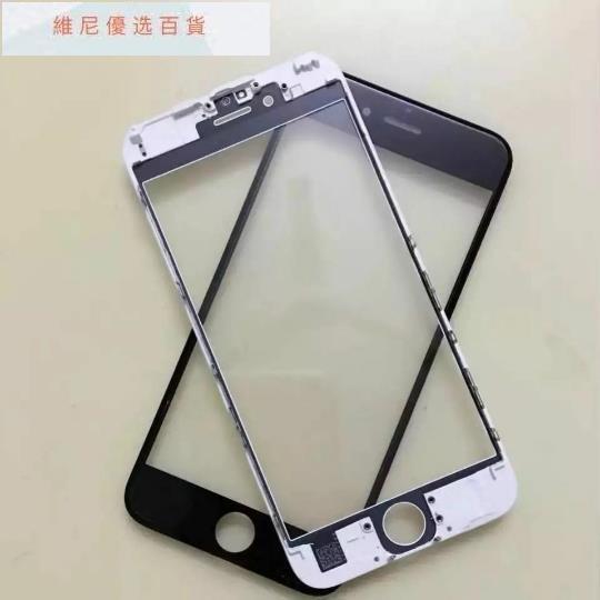 維尼優選百貨適用蘋果6s 6sp7p 8plus iPhone6 7 8更換屏幕外屏玻璃蓋板原裝屏