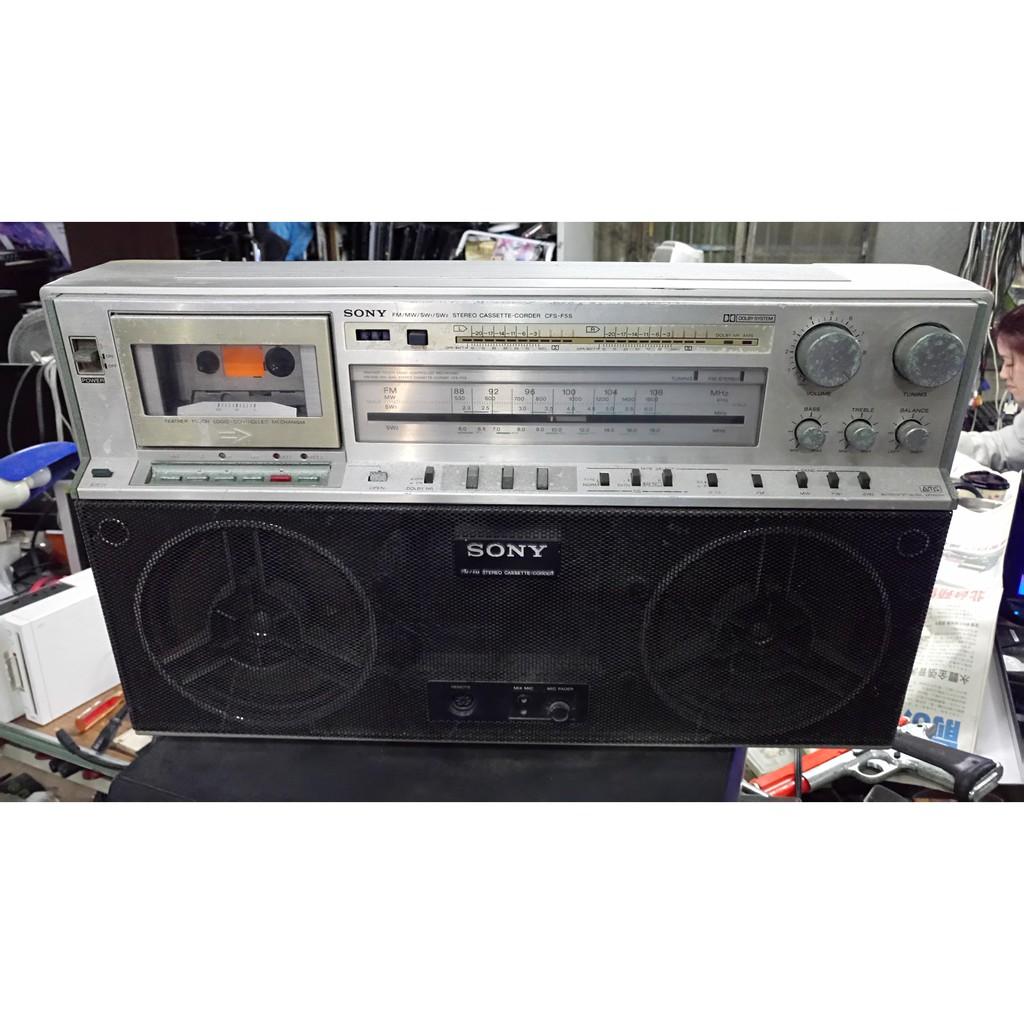 懷舊 收藏 道具 早期 SONY CFS-F5S 手提音響 僅供收藏不保證功能